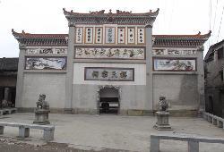龙潭谌氏宗祠
