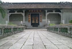 香洲杨氏宗祠