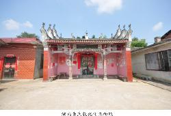 朱氏敦化堂