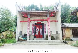 卢阳刘氏宗祠