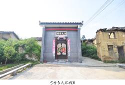卢阳李氏家祠