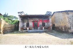 卢阳范氏祠堂
