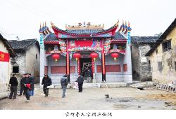 卢阳李氏祠堂