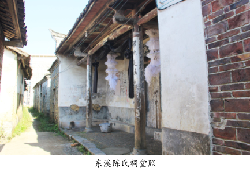 卢阳陈氏祠堂
