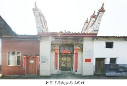 卢阳李氏宗祠