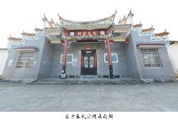卢阳朱氏宗祠