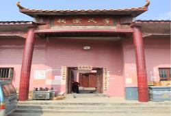 横江李氏宗祠