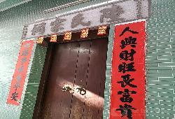 广州陆氏宗祠
