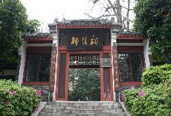 柳州柳侯祠
