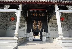 广州简氏祖祠