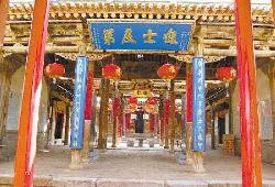 青城滕氏祠堂
