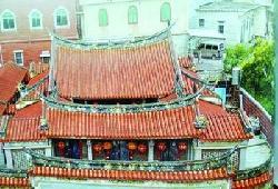 南塘柯氏家庙