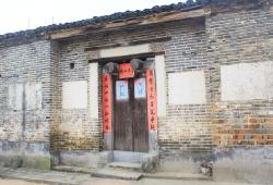 横迳范氏祠堂