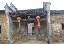 横迳村范氏祠堂