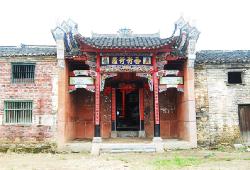 泰来曾氏祠堂(三省堂)