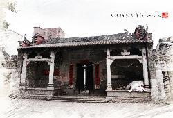 文冲陆氏大宗祠