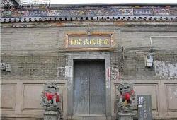 龙津潘氏祠堂