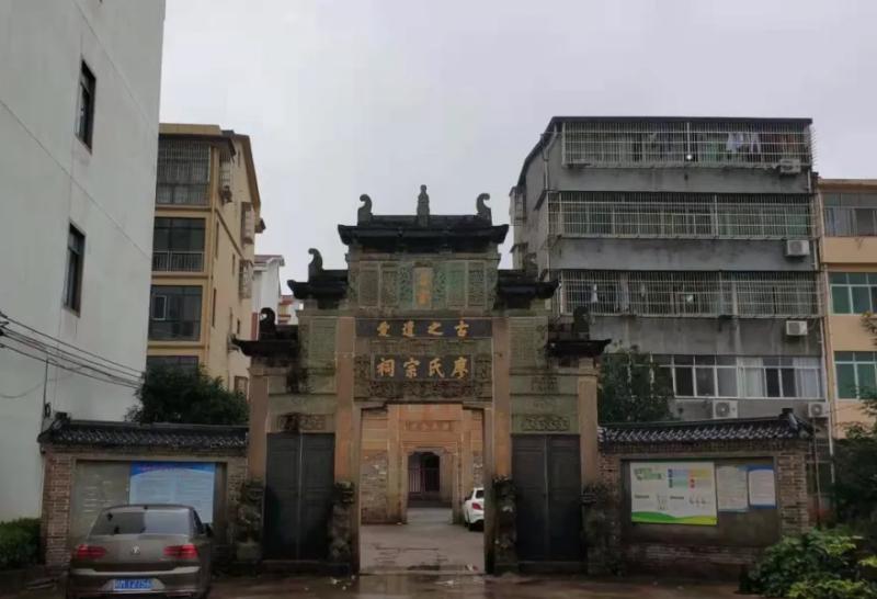 【姓氏文化】江西省奉新县冯川镇沙溪村廖氏